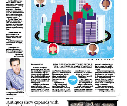 Houston Chronicle: Vandeuren